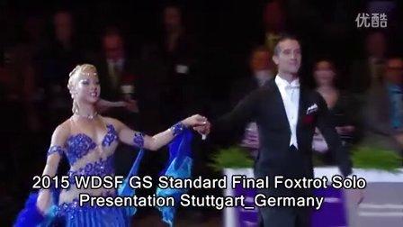 摩登舞独舞狐步(德国):2015.8.14 WDSF GS Standard Final Solo Foxtrot Stuttgart Germany