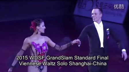 摩登舞独舞维也纳(上海):2015.12.13 WDSF GS Standard Final Solo V-Waltz Shanghai China
