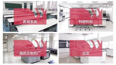 理化板打造实验室台面集锦_威盛亚Wilsonart防火板