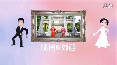 创意婚礼视频|刘迎&杨博