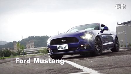 福特野马 美式暴力 Ford Mustang 5.0L GT 试驾