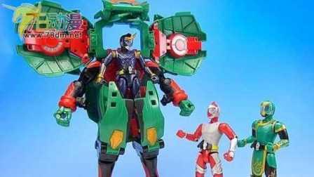 (老爱制作)762 假面骑士铠武 DX超巨大西瓜铠甲 武装合体
