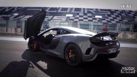 Motorsport测试迈凯轮McLaren 675LT  0-290 km-h