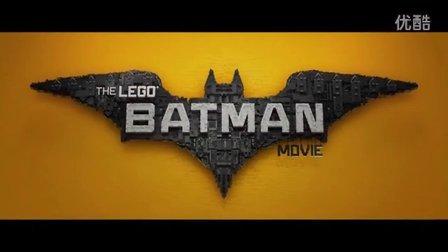 《乐高蝙蝠侠》首曝预告全程激萌 蝙蝠侠换衣全程被直播