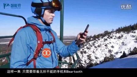 【智能界大百科】Beartooth手机壳可让手机变身移动基站