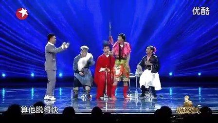 小沈阳+宋小宝小品大全搞笑最新《英雄救美》欢乐喜剧人