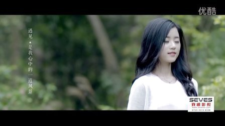 深圳产品宣传片-洁盟隐形眼镜清洗机音乐版-深圳赛维影视
