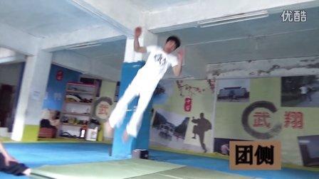 武翔特技-王教练空翻双节棍基本动作示范