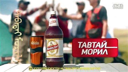 Niislel首都啤酒