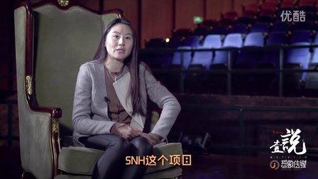 观点 | 陶莺:SNH48爆红背后