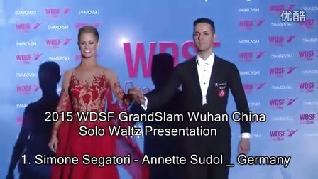 摩登舞独舞华尔兹(武汉) 2015.4.26 WDSF GS Standard Final Waltz Solo Wuhan