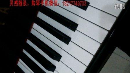 心音乐:灵感随录取名《坦然》,,,原装进口二手钢琴雅马哈  卡哇伊  18217749703
