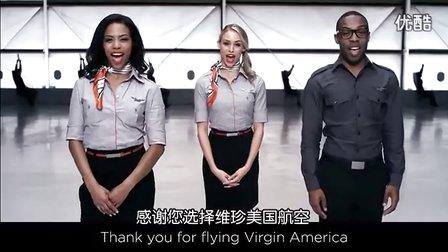维珍美国航空A320安全须知