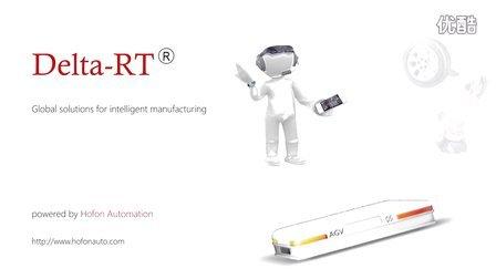 Delta-RT智能制造整体解决方案视频