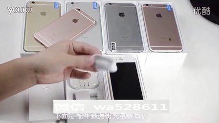 精仿苹果6s 精仿iphone6s 高仿苹果6s 苹果6s高仿机 精仿iphone6s苹果se评测功能演示苹果6splus功能介绍