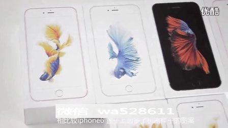 苹果6plus与iphone6s功能对比..苹果6splus评测高仿苹果iPhone..plus全新展示对比超值精仿 苹果6s plus 苹果SE