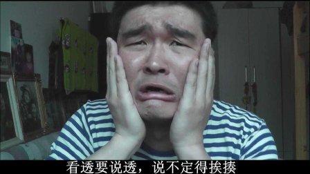 """张超超脱口秀之""""顺口溜 PK papi酱"""""""
