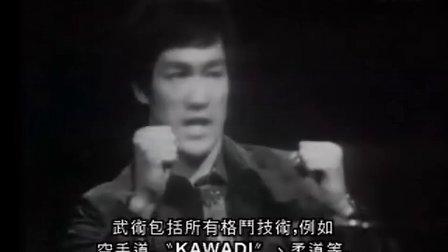 功夫之王李小龙本人珍贵视频