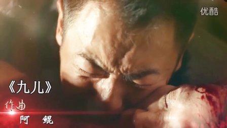 红高粱主题曲《九儿》韩红Vs徐金慧(五岁)