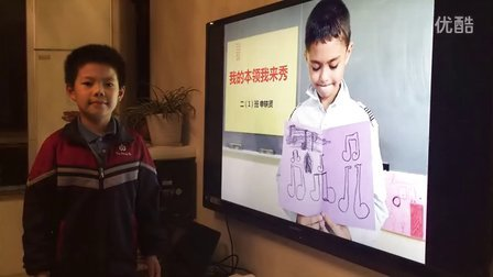 朗诵少年中国说8岁