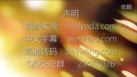 【Android Studio 视频教程】022 使用菜单和工具栏