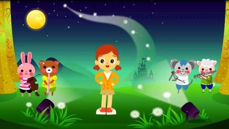 玩具时光 歌声与微笑 Singing and Smile 早教儿歌音乐视频大全 #3A