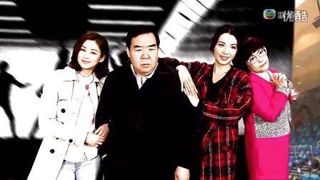 TVB电视剧 火线下的江湖大佬 片头曲 火线下 (郑俊弘)