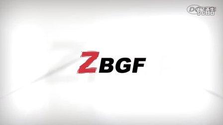 DC Swiss ZBGF : 质量, 高科技螺纹铣削