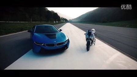 宝马 BMWi8 - BMW S1000RR : 竞赛