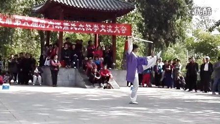 武当剑 宫红艳