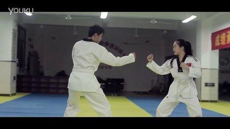 WE-FILM_未电影-拳拳爱你,脚脚疼你