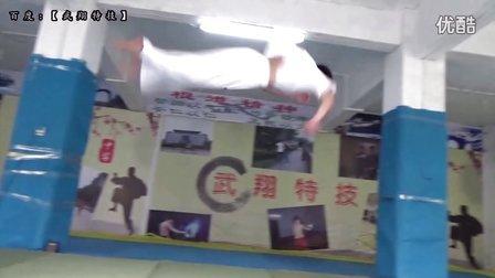 武翔特技 2016暑假 空翻 双节棍宣传片