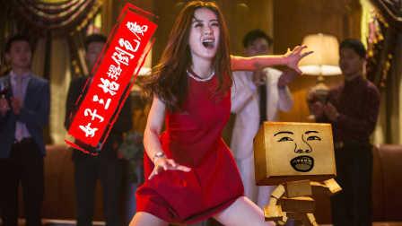 【木头人】爱扯淡:哇噻!美女三招撂倒色魔 011