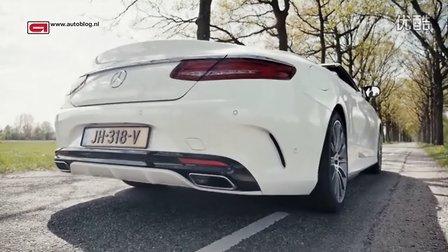 奔驰Mercedes S 500 Convertible (0-250  kmh加速)