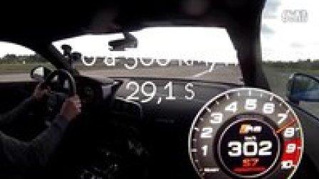 奥迪Audi R8 V10 Plus 0 - 300 km-h加速