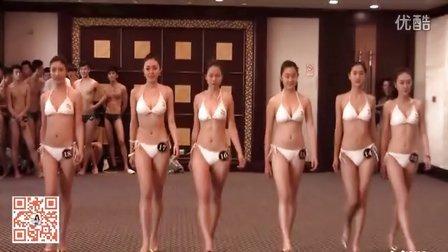 14超模评委见面会内衣模特内部选拔特写版