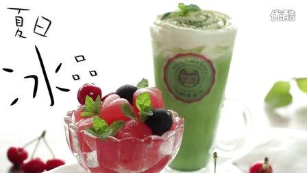 夏日冰品-抹茶星冰乐
