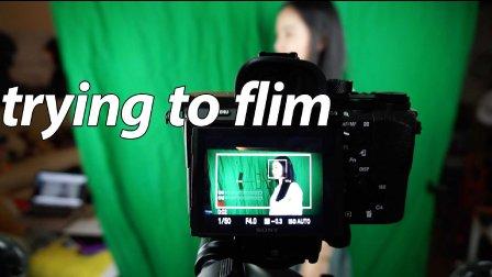 怎么拍短片?how to film?I just don t know
