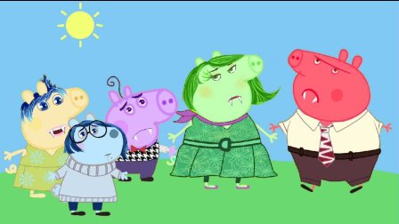 粉红猪小妹化妆派对 吸血鬼版头脑特工队