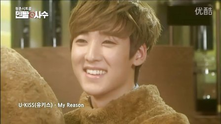 U-Kiss My Reason