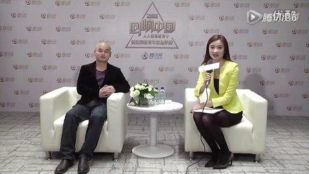 腾讯专访:邢帅教育创始人