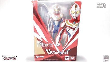 【梓寒测评】049 万代 ultraact系列 戴拿奥特曼act (UltramanDyna)