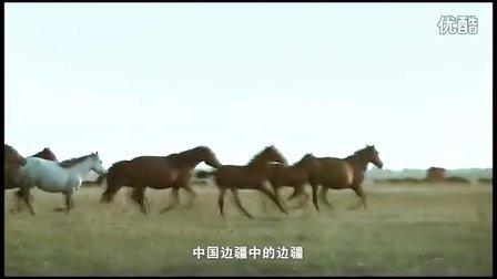 [山海经]央视丝路风物:传奇天马