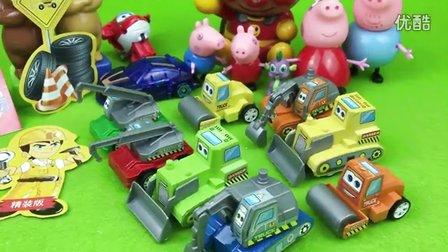工程车玩具 工程车总动员 小猪佩奇 面包超人 熊出没
