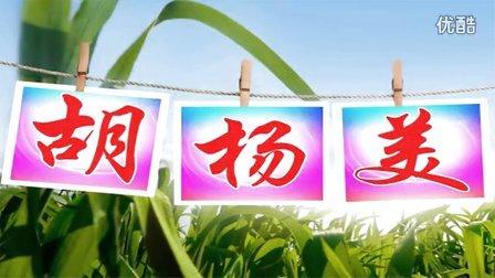 额济纳胡杨美健身队2016年庆六一公益活动