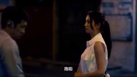 谜城-1余文乐飙车独战匪徒 国语_高清