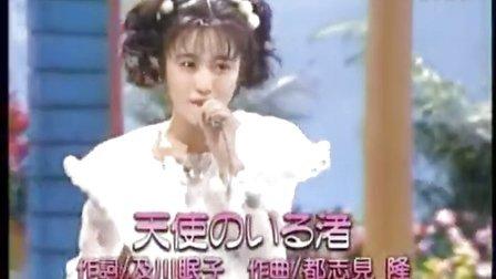 三浦理惠子-天使た