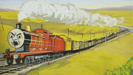 托马斯和他的朋友们原著绘本故事13-詹姆士战胜捣蛋货车