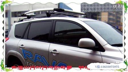 RAV4行李架锐搏原装 宏发suv外饰改装 rav4车顶架