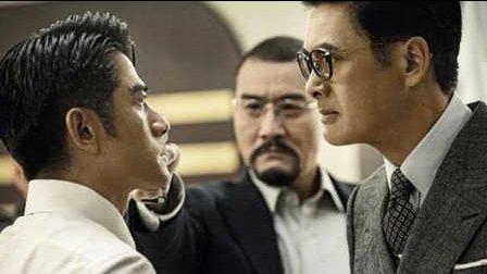 速电影62 五分钟看完《寒战2》三大影帝的较量
